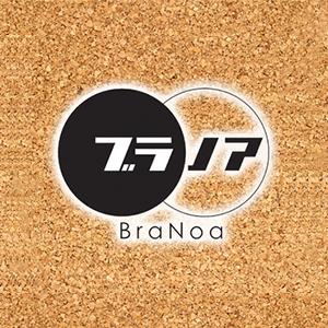 ブラノア_ロゴ